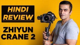 Zhiyun Crane 2 | Full Review in Hindi | 3 Axis Gimbal | Filmmaking & Videography
