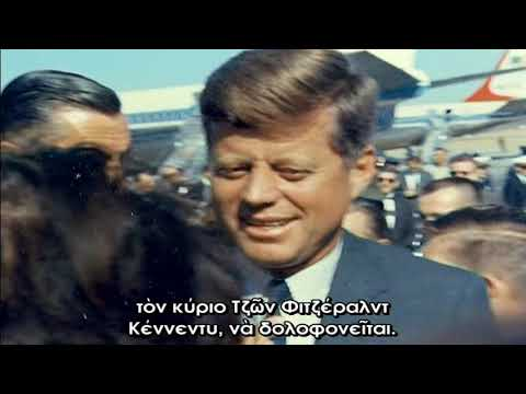 Murdered by the Monarchy Part 1-2-3-4 full, Illuminati Vol 3 {AncientMariner} (Hellenic Subtitles}