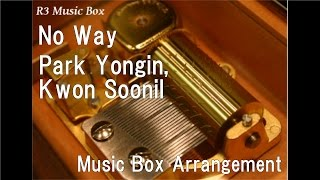 Gambar cover No Way/Park Yongin, Kwon Soonil [Music Box] (Doctors OST Part.1)