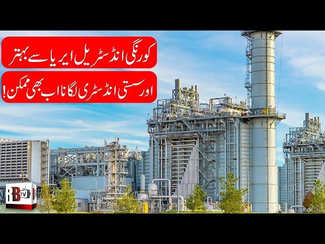 Industrial Land & Plots for Sale In Karachi | Buy Industrial Plot on Easy Installments | Redbox TV