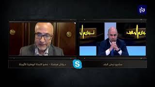 """هياجنة: عدد المصابين من """"عرس اربد """" وصل لـ44 حالة وعمليات التعقب شملت جميع كان بالعرس"""