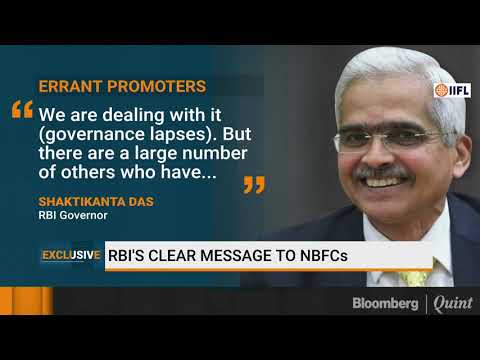 Bloomberg Exclusive: RBI's Clear Message To NBFCs