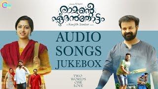 Ramante Edanthottam | Audio Songs Jukebox | Kunchacko Boban, Anu Sithara, Bijibal | Official