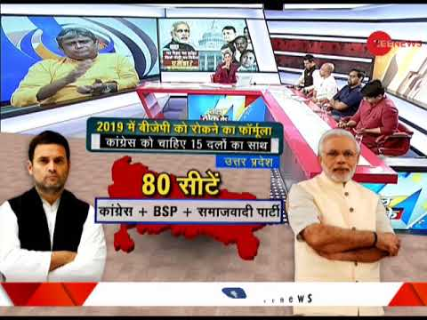 Taal Thok Ke: Is Congress-JD(S) alliance a 'hate Modi morcha'? Watch this special debate