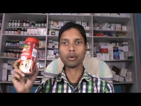 dabur chyawanprash खाने के फायदे / सर्दी खाँसी को करे by--by.....