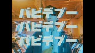 Mega Shinnosuke - 桃源郷とタクシー