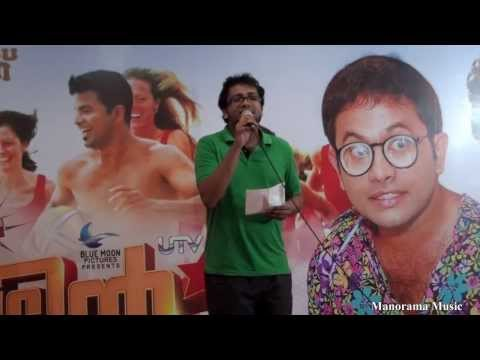 Sachin Warrier singing Parayathe song at Audio Release function of Rasputin