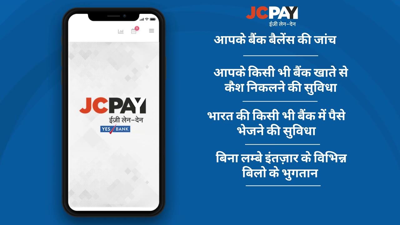 Best Online Domestic Money Transfer App – JC Pay