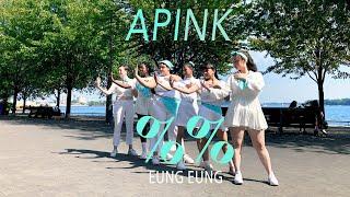 [DYNAMIK - Toronto] Apink (에이핑크) %% Eung Eung (응응) Dance Cov…