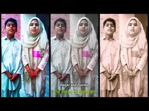 ♫ Zindagi Yaad Karti Hai ♫ Black Day, Peshawar Attack, Song By Ayesha And Waqar