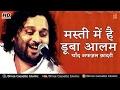 Masti Mai Hai Dooba Alam Chand Afzal Qadri Sabir Pak New Qawwali Video Indian Dargah