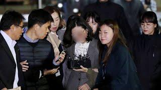 """미용사 명의로도 투자…정경심 """"동의할 수 없는 그림"""" …"""