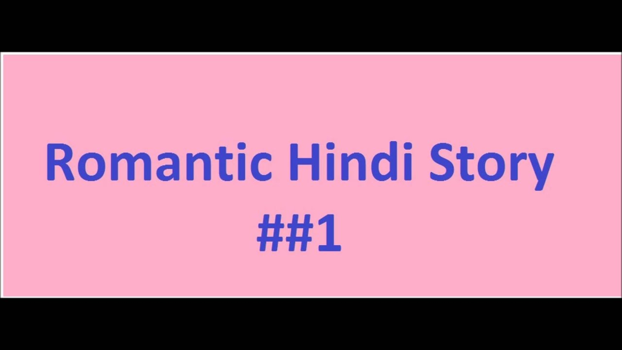 Romantic Hindi Urdu Audio Story 1hindi Audio Stories
