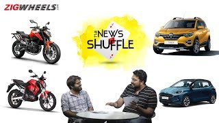 Top 5 Car/Bike News This Week | Revolt RV400 | Hyundai Grand i10 Nios | KTM 790 Duke |Maruti WagonR