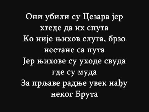 Beogradski Sindikat- Pretorijanska Garda (lyrics)