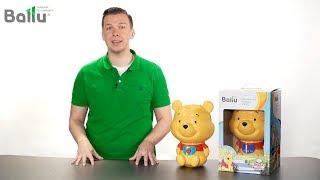 видео Ультразвуковой увлажнитель Ballu Kids UHB-275E Winnie Pooh (Электроника)