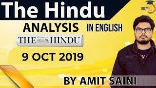 English 9 October 2019 - The Hindu Editorial News Paper Analysis [UPSC/SSC/IBPS] Current Affairs