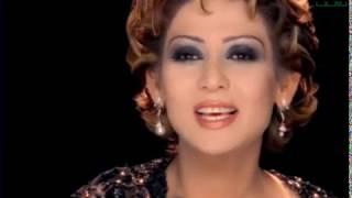 Nawal Al Kuwaitia … Al Shoug Jabak - VideoClip | نوال الكويتية … الشوق جابك - فيديو كليب
