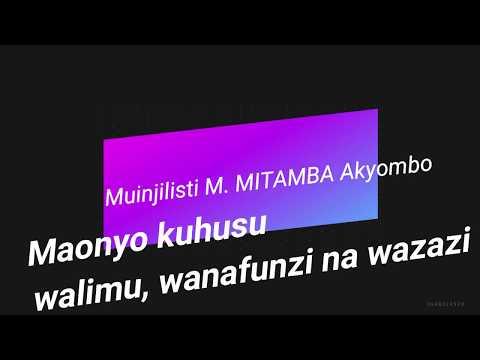 Maonyo kuhusu walimu, wanafunzi na wazazi: Angalisho, angalisho kwa walimu