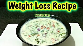 How to Lose Weight Fast with Dahi / Lose 5KG in a Month / Veg Raita Recipe in Hindi