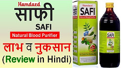 Hamdard SAFI Review in Hindi - Use, Benefits & Side Effects