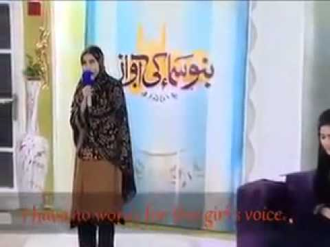 AMAZING VOICE thats makes u CRY NAAT A BLIND GIRL