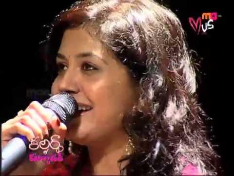 Andamga lenaby Sunitha