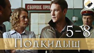 """ЭТА МЕЛОДРАМА ВЗОРВАЛА ИНТЕРНЕТ! """"Подкидыш"""" (5-8 серия) РУССКИЕ МЕЛОДРАМЫ 2020, СЕРИАЛЫ HD"""