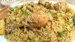 Chicken Pulao l Chicken Pulao Recipe in Urdu Hindi l  Cooking with Benazir