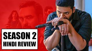 Mirzapur Season 2 Review In Hindi | Galti Kiye!!