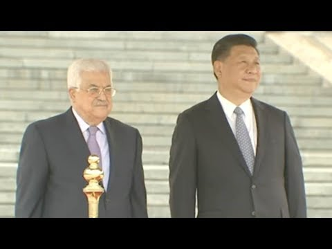 Chinese president holds welcome ceremony for Abbas