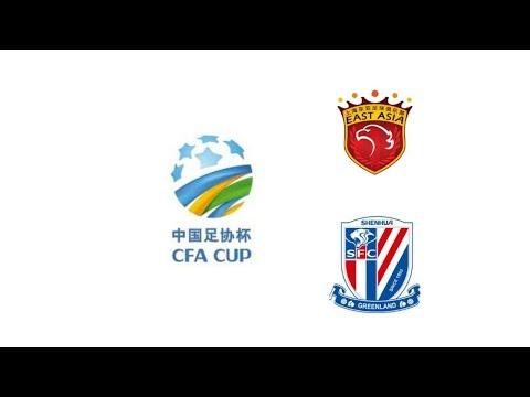 2017 CFA CUP  - Shanghai SIPG vs Shanghai Shenhua