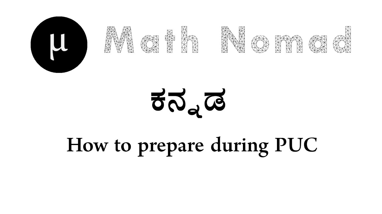 How to prepare for higher mathematics during puc kannada youtube how to prepare for higher mathematics during puc kannada malvernweather Images