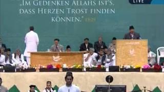 Urdu Nazm ~ Wo Yaar Kia Jo Yaar Ko Dil Se Utar De ~ Islam Ahmadiyya