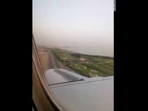 Landing at muscat #landing #muscat#beautiful #oman #flight