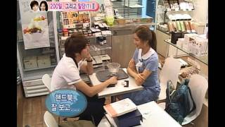 우리 결혼했어요 - We got Married, Jeong Yong-hwa, Seohyun(31) #01, 정용화-서현(31) 20101106