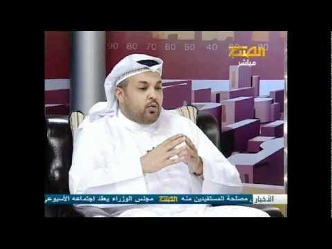 Kuwait Small Business الجمعية الكويتية للمشاريع الصغيرة