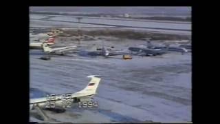 Хабаровский Аэропорт 1994 г (Часть 2)