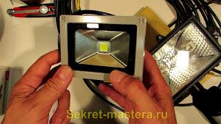 Хак своими руками - прожектор светодиодный / LED Spotlight + halogen spotligt(Хак своими руками прожектора светодиодного и старого галогенового. Показан полезный хак как сделать проже..., 2015-08-23T18:20:56.000Z)