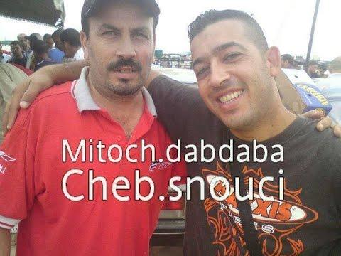 cheb snouci  ch7al tabghi lghaba w lb7ar 2001