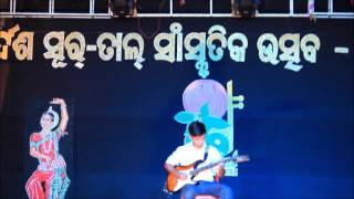 Winning performance at Surtaal 2015 - Yeh haseen Wadiyan - Guitar Solo By Pinaki