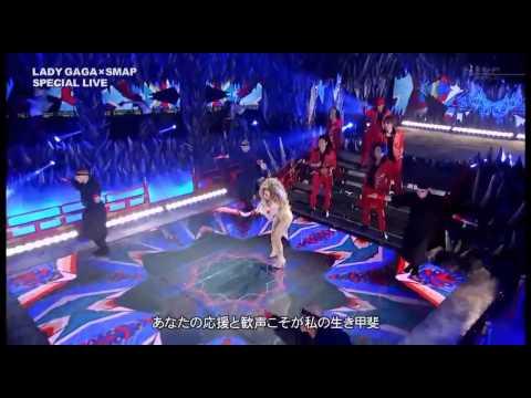 Lady Gaga - Venus + Applause Live SMAP×SMAP