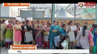 velammal school fees problem parents protest