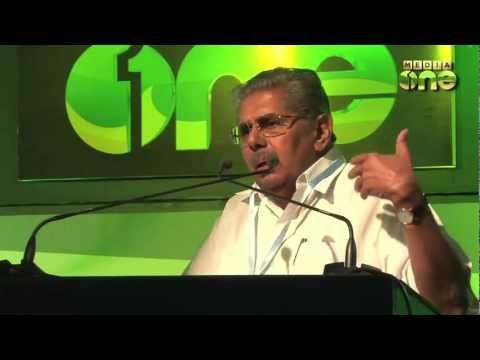 MediaOne TV  Logo Release:Vayalar Ravi.mp4