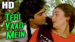 Teri Yaad Mein | Amit Kumar, Asha Bhosle | Apne Apne 1987 Songs | Mandakini, Karan Shah