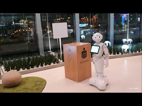 Warszawa / Warsaw Nowa Rotunda w środku (kawiarnia) / New Rotunda inside (cafe) - robot