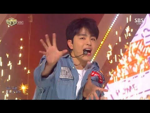 IKON - '고무줄다리기 (RUBBER BAND)' 0325 SBS Inkigayo