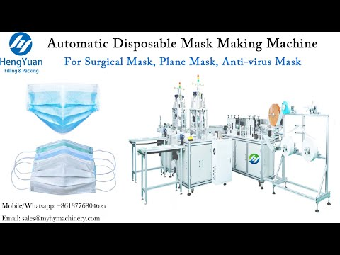 Automatic Disposable Mask Making Machine   Forming Ear Loop Ultrasonic Spot Welding Equipment