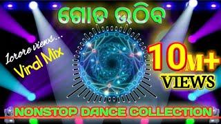 Nonstop Market Hits Matal Dhamaka Dj   Dhamaka Dance Collection   TP Dj