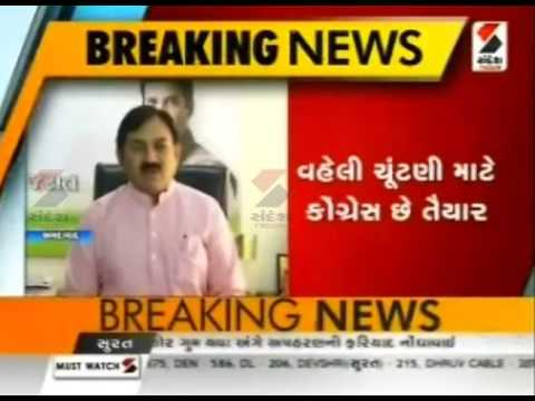 Congress Leader Bharat Singh Solanki on PM Narendra modi Gujarat Travel || Sandesh News